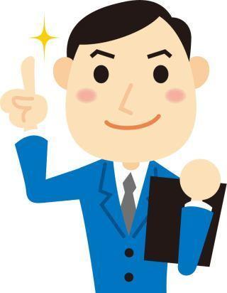 法人保険営業の基礎から応用までを教えます 毎月の保険契約に行き詰まっている方を助けます! イメージ1