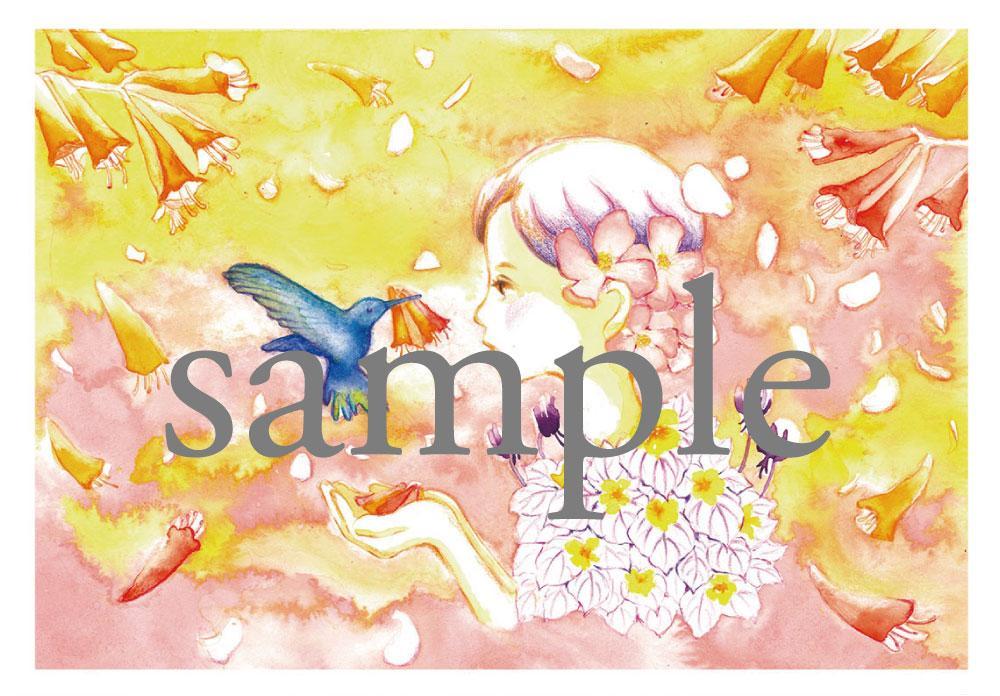イラストを提供します! 名刺の素材、iPhoneやスマホの壁紙などにお役立てください!