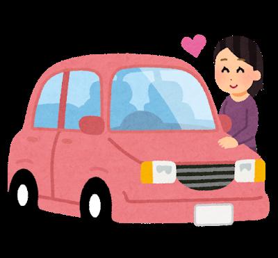 女性の方、安心でお得な車選びなど、お手伝いします 現役女性中古車販売員(経験15年)安心してご相談ください