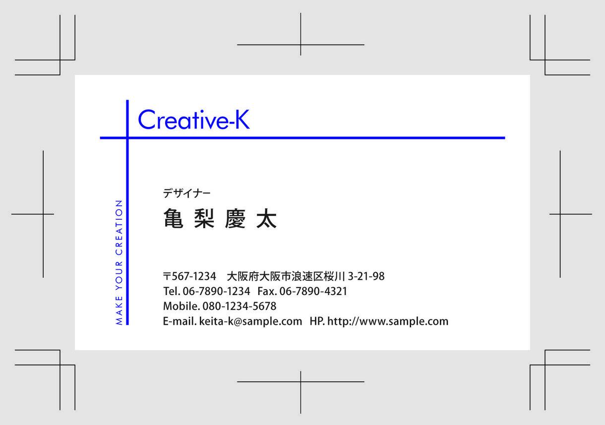 現役デザイナーがオシャレな名刺をデザインします スタイリッシュなデザインならお任せ!イラストやロゴ作成も!