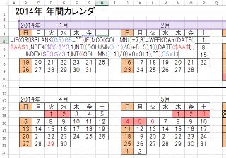 Excelファイル作成 イメージ1