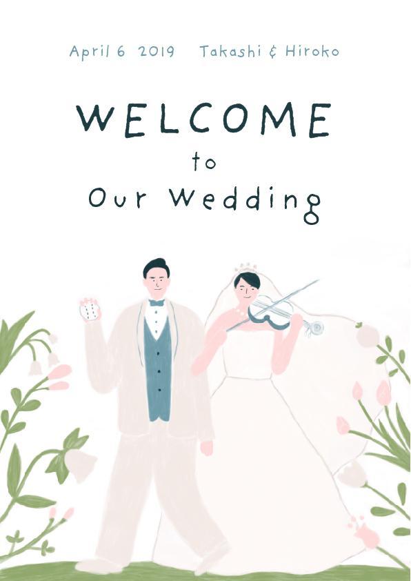 結婚式のウェルカムボード描きます 部屋にも飾れるシンプルな似顔絵!