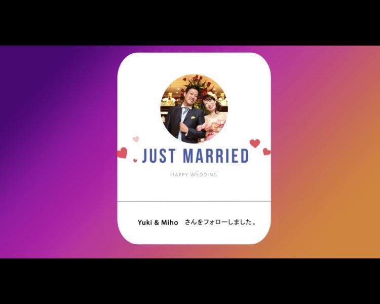 インスタ風ストーリー結婚式プロフィール動画作ります ✨先着3名様✨格安モニター募集中!現役プロが制作します!