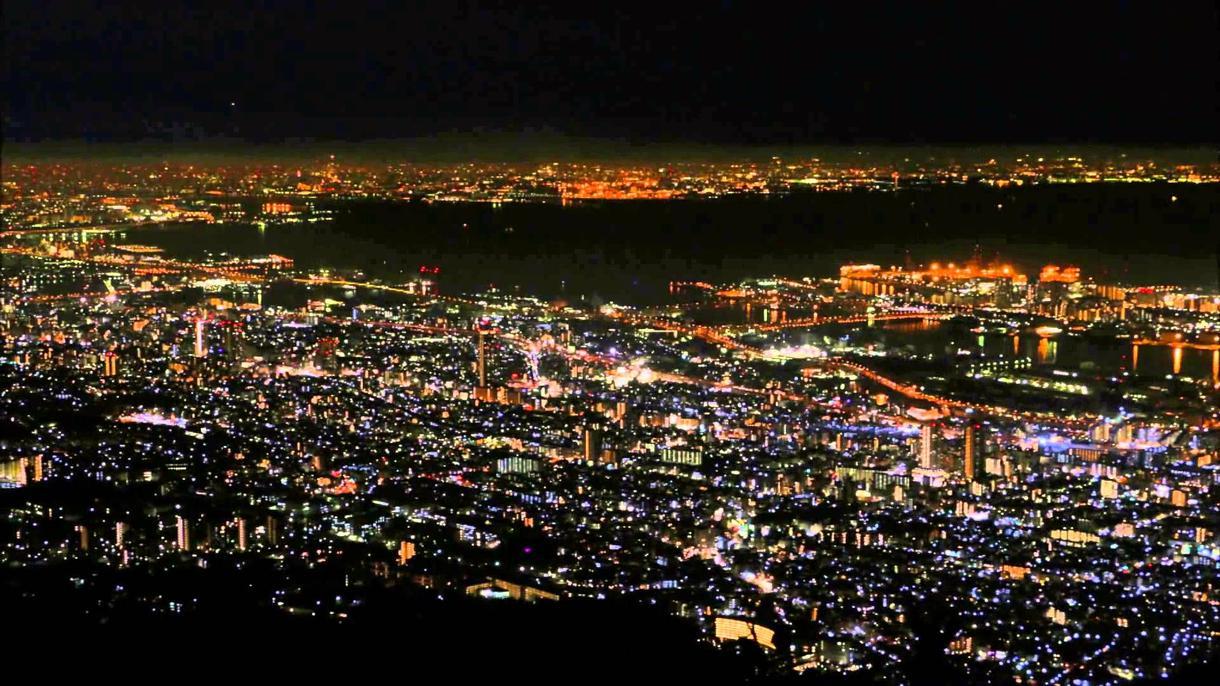 「神戸の名所」 写真撮影を代行します
