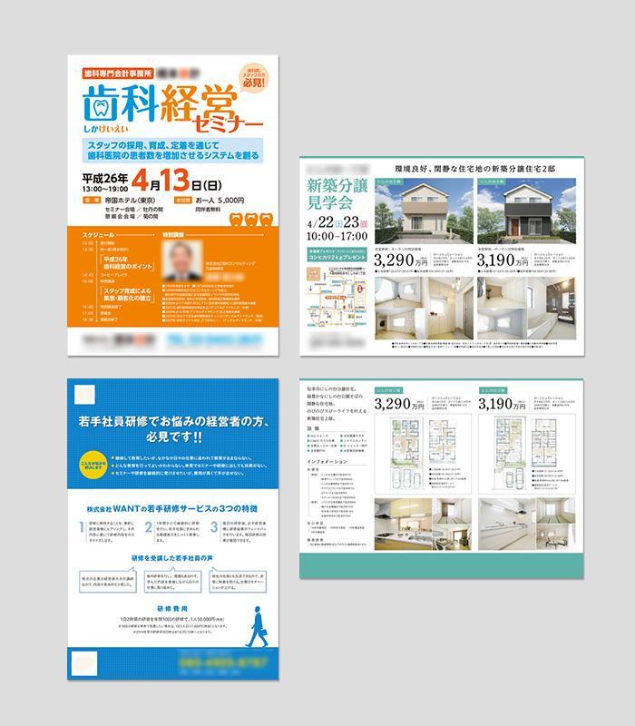 チラシ・メニュー・パンフレットのデザインをします 印刷会社に勤務のデザイナーが制作!
