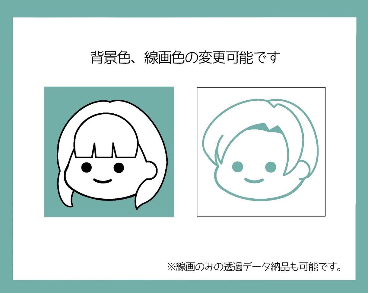 2名様半額でシンプルかわいい顔イラスト描きます アイコン、名刺、サイト、チラシなどに!!