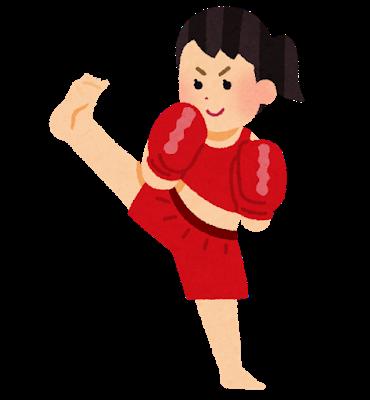 キックボクシングの指導、相談のります 初心者向けに指導やキックボクシングに関する相談に乗ります。