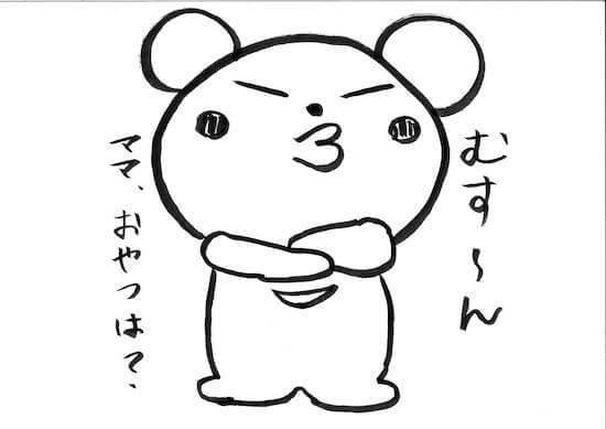 小さいお子様向けにクマの絵書きます 『ぬりえ』『絵本』でオリジナル癒しを!
