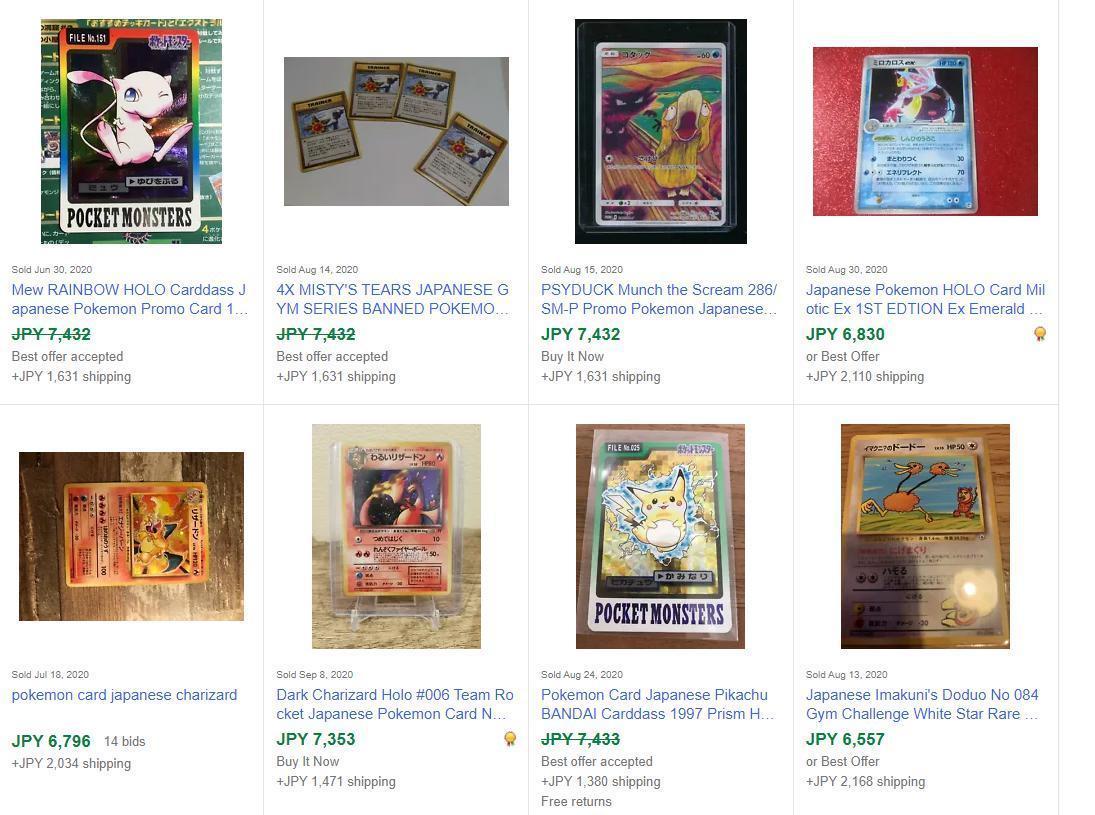 イーベイ初心者トレカ販売の重要ポイント教えます eBay輸出、ポケモンカード販売の重要ポイント教えます。 イメージ1