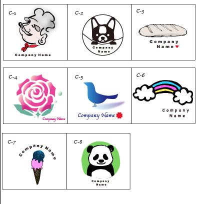 お安くデザイナーが作成した完成済みのロゴ販売します イメージ通りのロゴをお選びいただけます