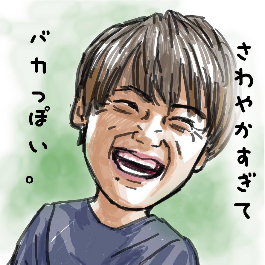 見ただけで幸せになれる。笑顔絵、描きます SNSのプロフ画像に。お友だちへのプレゼントに。