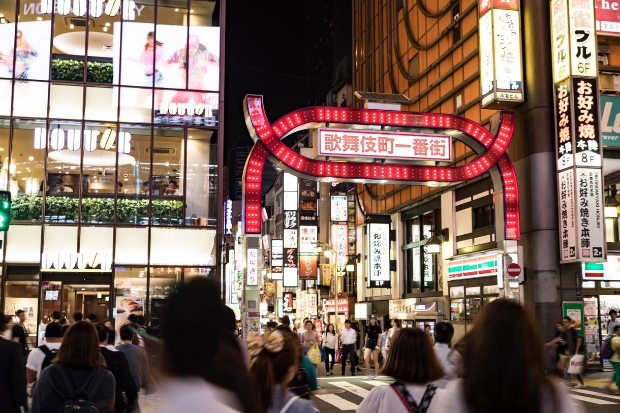 あなたの代わりに新宿撮ってきます 新宿は遠い!少し怖い!そんな方でも写真でお伝えしますよ