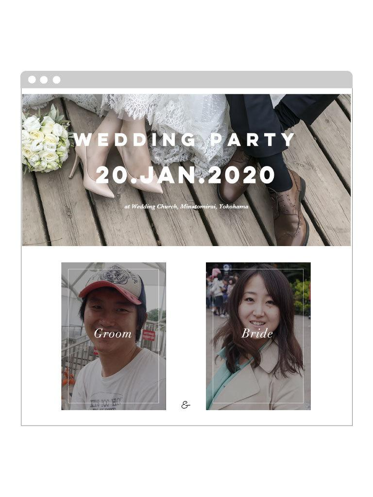 結婚式の招待状ムービー&ページを格安にて製作します SNSで結婚式を告知したりQRコードを招待状に同封できます