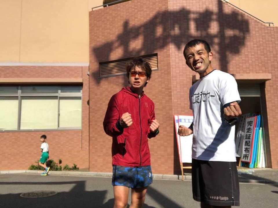 膝を痛めず楽しく走れる骨ランニング術をお伝えします マラソンタイムも健康寿命も楽しく伸ばせます イメージ1