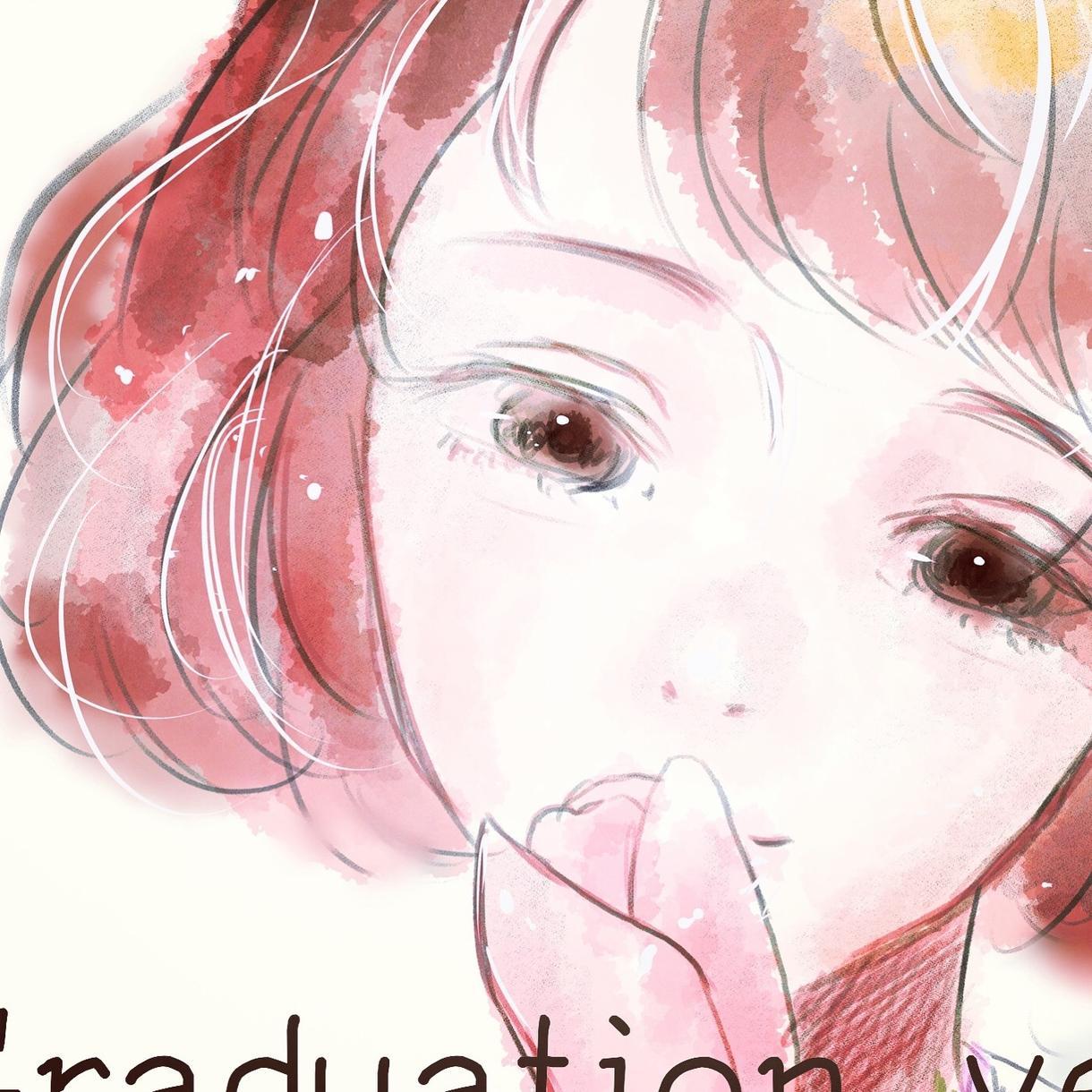 水彩風デジタルイラストおかきします ふわふわとしたかわいい水彩風イラスト!絵本の挿絵などに! イメージ1