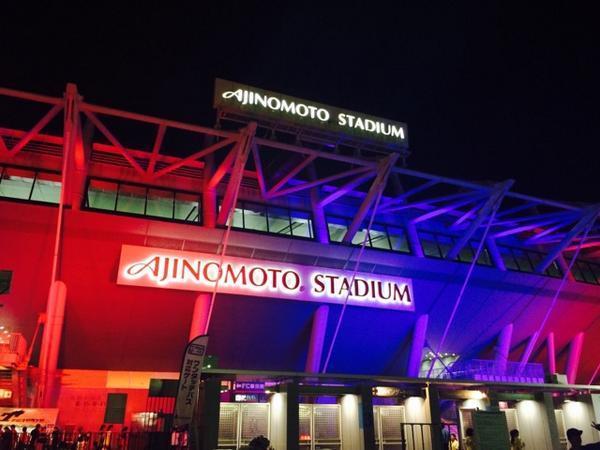 FC東京ファン増加計画中 イメージ1