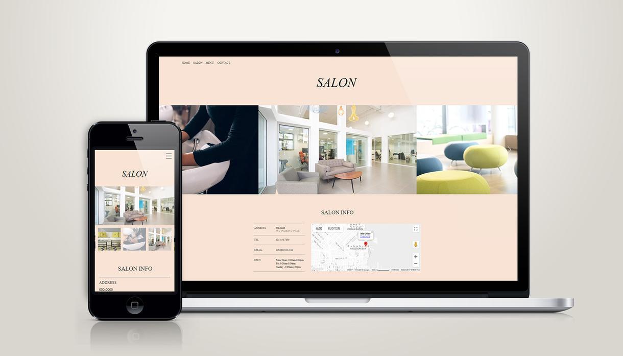 WebデザイナーがWixでホームページを作成します 無料で運用できるWixで高品質なwebサイトを作成します