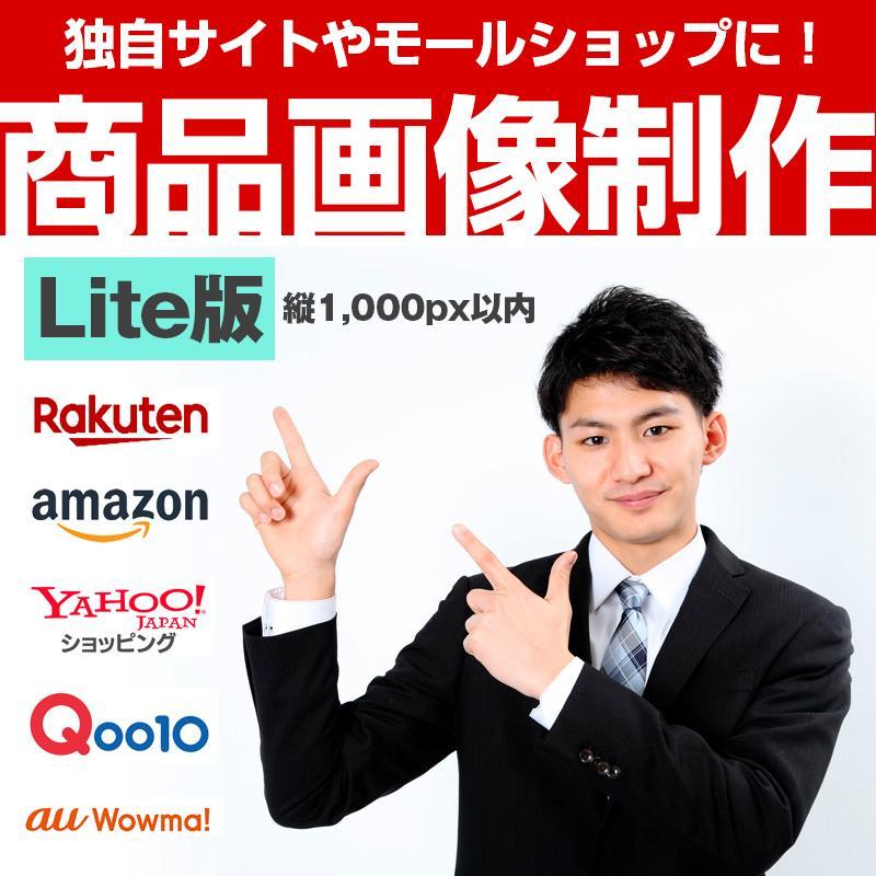 商品画像・LP画像作ります 楽天・Amazon・Yahoo!・ Qoo10等対応の画像