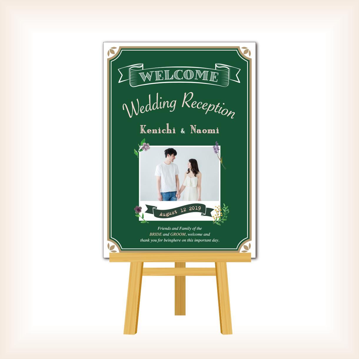 パネル対応ウェルカムボードチョークアート風作ります お手持ちの写真で作るスタイリッシュなウェルカムボードです!