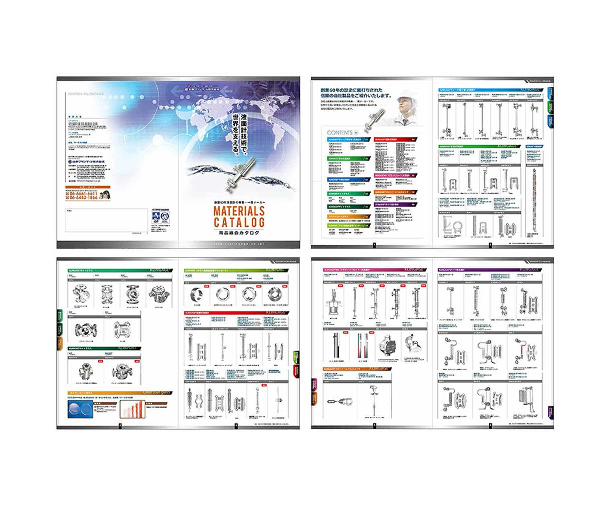 カタログもの8P以上をデザインから印刷まで受けます ボリュームあるページもの冊子を印刷まで請け負います!