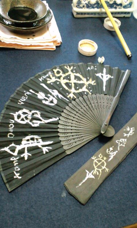あなたのお名前漢字の古代文字をお調べします。