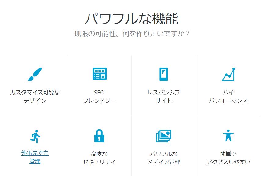 WordPressでHP制作【実質無料】になります ドメイン・サーバー代込みの料金! 新規の方だけの限定特典!