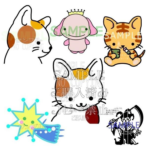 オリジナルキャラクターを描きます 普通に可愛い動物、可愛いけどちょっと変な生物