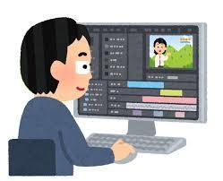 動画編集をお手伝いします 時間無い!編集ソフトない!という方にオススメ!