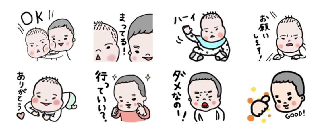 赤ちゃんや子どものゆるい似顔絵を作成します ゆるくてかわいい似顔絵をおこさまのお写真からお描きします