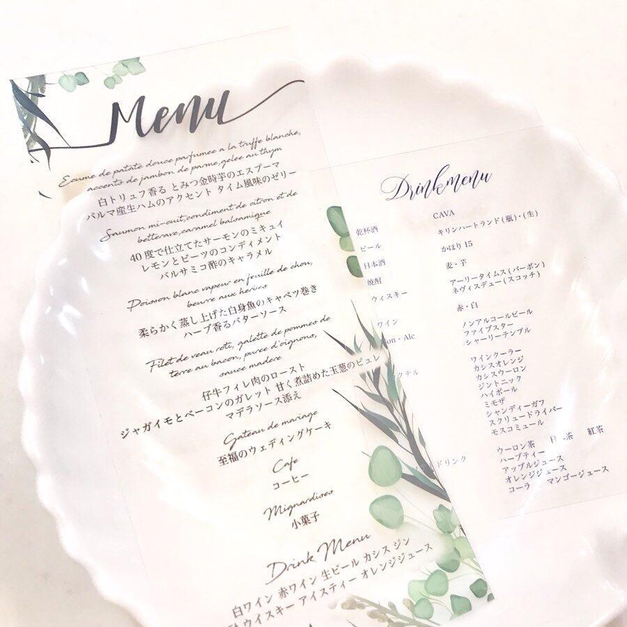 結婚式の席次表・招待状・席札フルオーダー承ります 松本様専用♡ 結婚式の席次表・席札等 フルオーダー