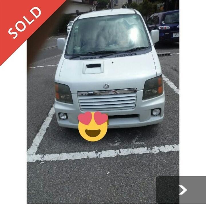 愛車の査定が0円だった方へ。売却のアドバイスします 愛車を少しでも高く売却したい方のアドバイザー!