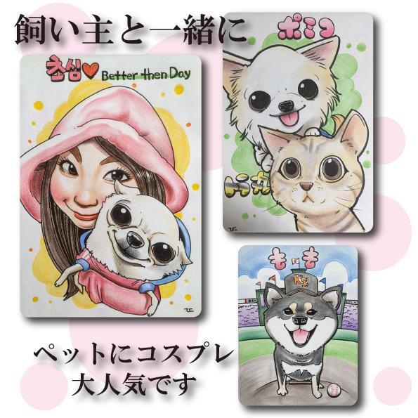 プレゼント、ご自身用にお描きします 大切な愛犬・愛猫をお写真からお描きします