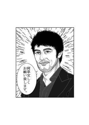 漫画風背景コメント付き!モノクロ似顔絵描きます ☆漫画家さんの元で修行した経験を活かした作品提供!