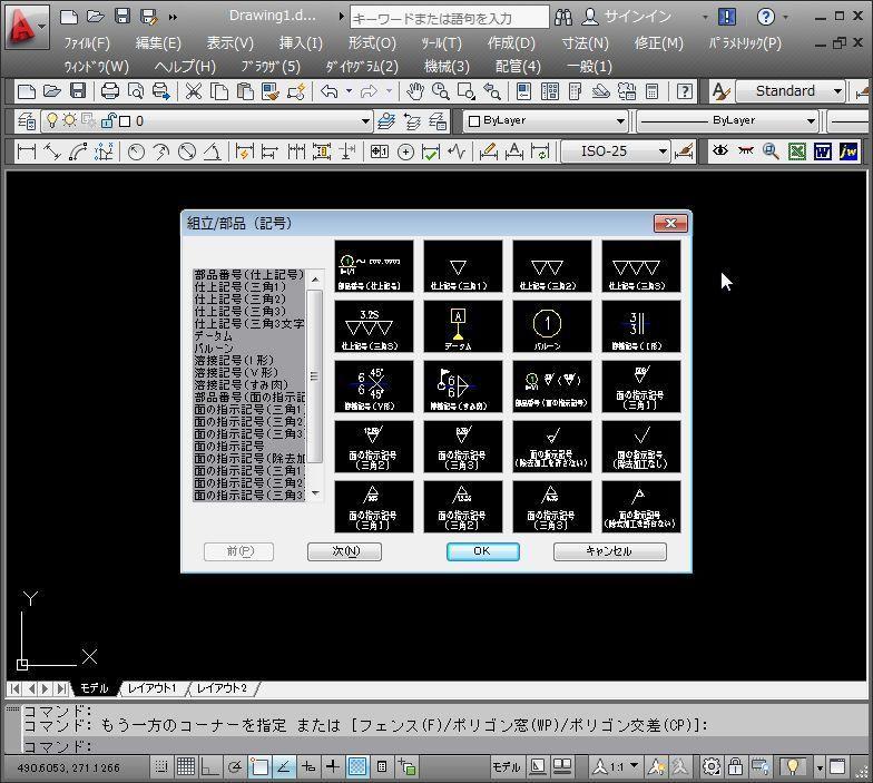 AutoCADのカスタマイズなどをお手伝いします プラント設計の方にオススメ!カスタマイズで仕事効率UP‼