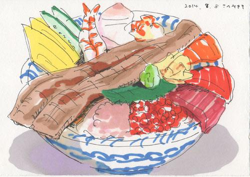 食べ物、暮らしに関するイラスト、制作します!