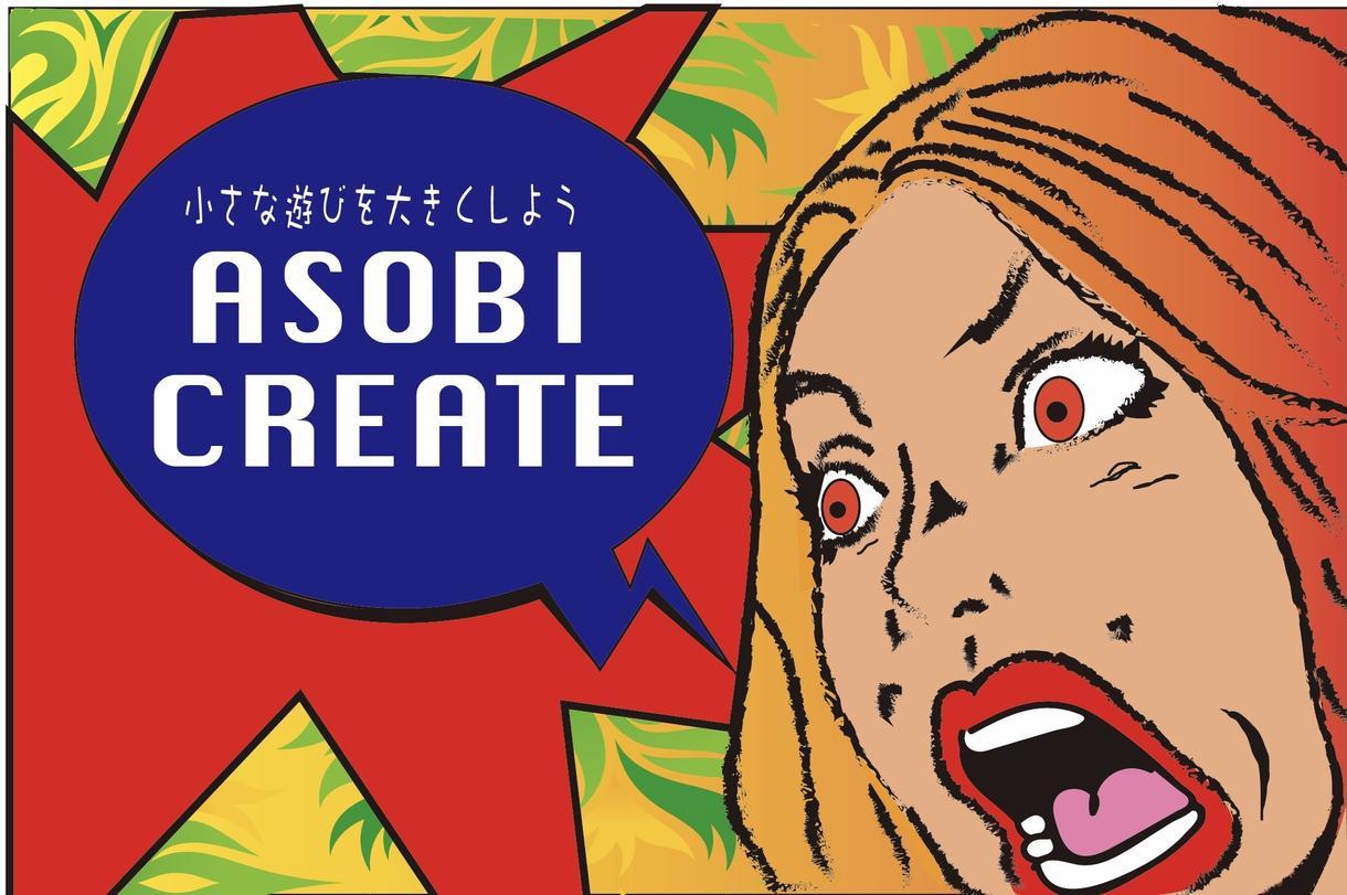 ロゴ、チラシ、名刺などのデザインを承ります どんなデザイン制作もなるべく安く早く受けさせて頂きます イメージ1