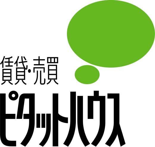 会社ロゴ作成(現在のロゴを一部流用)