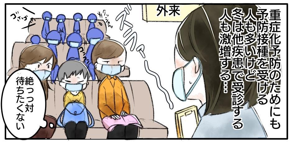 看護師経験を活かして医療漫画、看護師漫画描きます 疾患や治療法の説明、パンフレットなどにもオススメです
