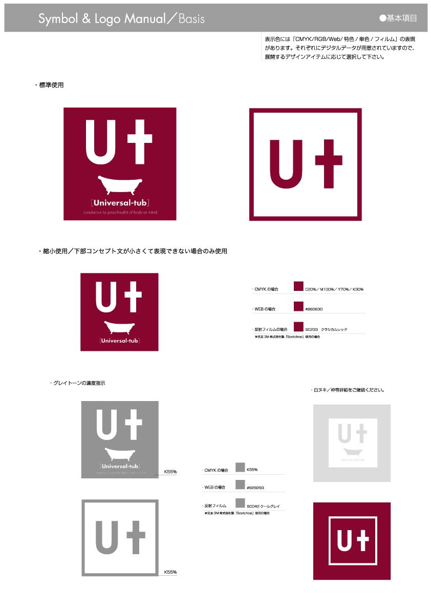 ブランドコンセプトに合わせたロゴ・マーク作成します 商品を作ったんだけど、どうしたらいいかわからない…方へ!