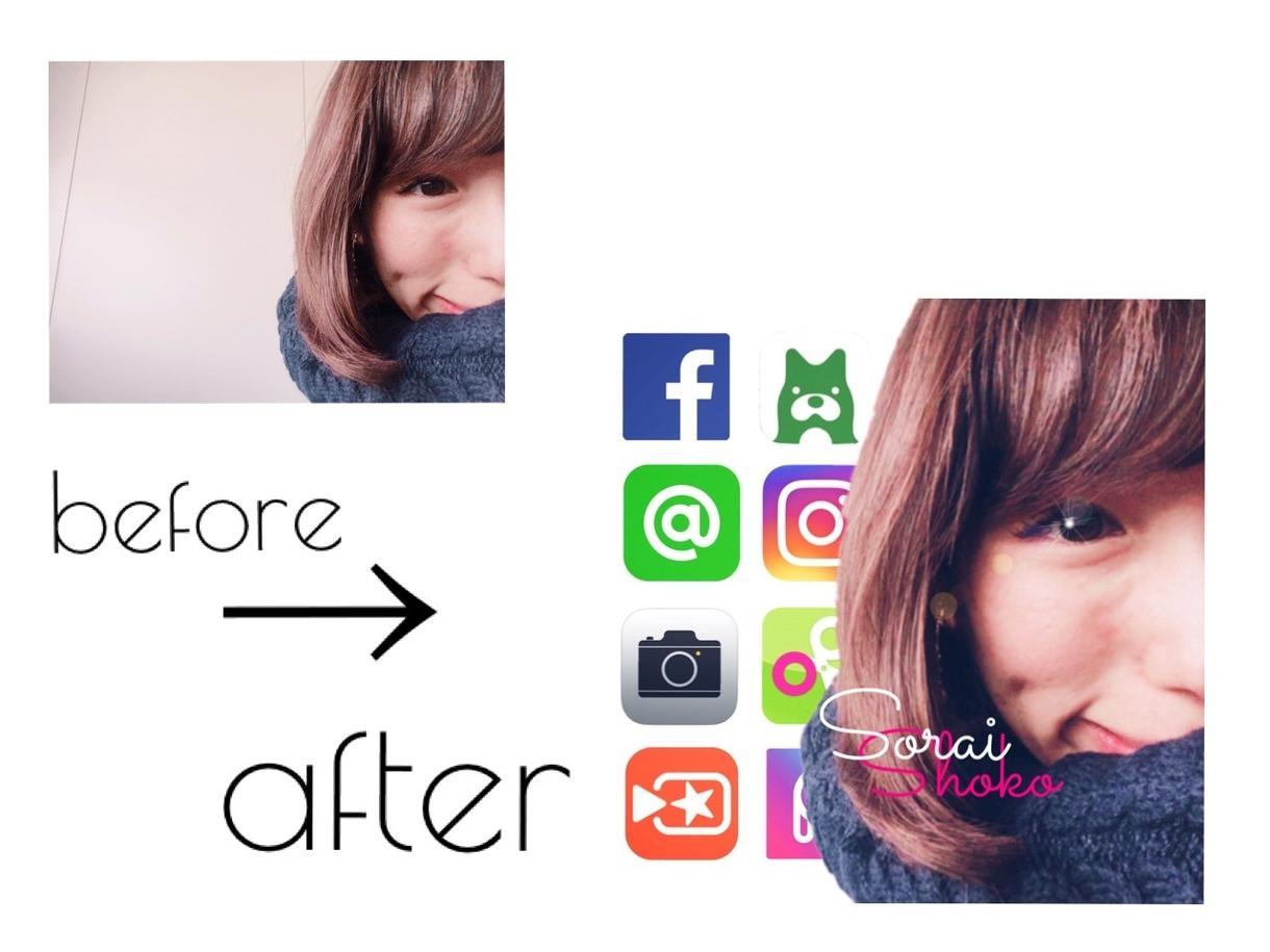 SNS用プロフィール写真の作り方教えます 【魅力覚醒✨ファンが増えるプロフィール写真を作りませんか?】