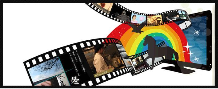 あなたの【通信講座】用の動画製作方法をお伝えします!