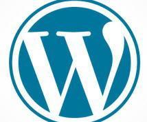 WordPress(ワードプレス)の始め方サポート