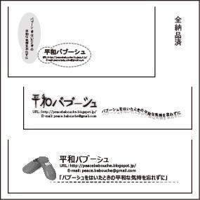 オリジナル封筒・チラシ・カードのデザインしますます 型にハマらない、あなただけのデザインにしませんか?