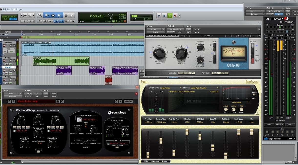 ワンコーラスのMIX/Mastering承ります ワンコーラスでも業界標準ソフトでのMIX!