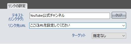 SIRIUSで高品質ウェブサイトを制作致します データを引き継いでご自身のPCで続きから編集できます