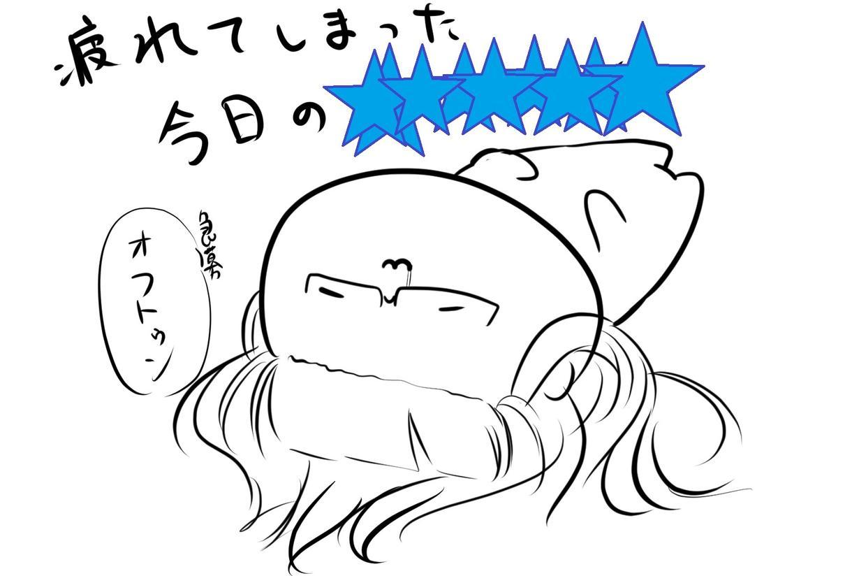 シュールで笑えるアイコン描きます 自分だけのシュールで可愛いアイコンが欲しいあなたへ