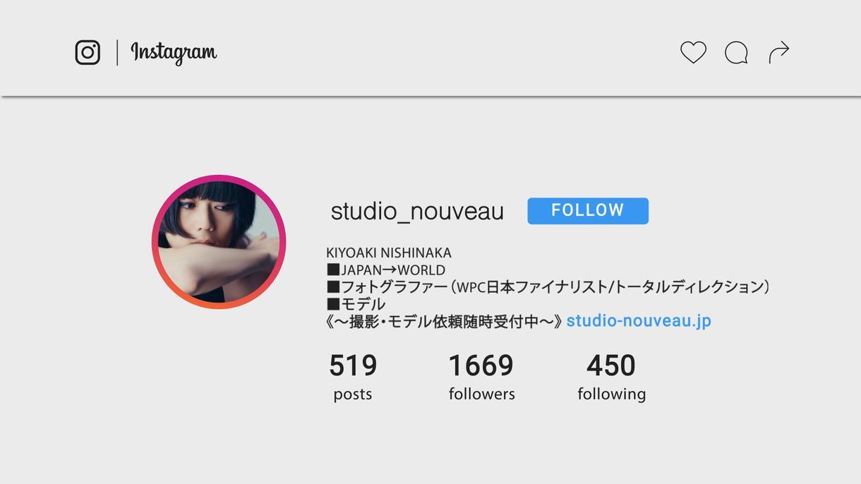 米国話題!InstagramアカウントCM作ります 9枚写真を送れば他SNSでも使えるフォロワーUP動画が出来る