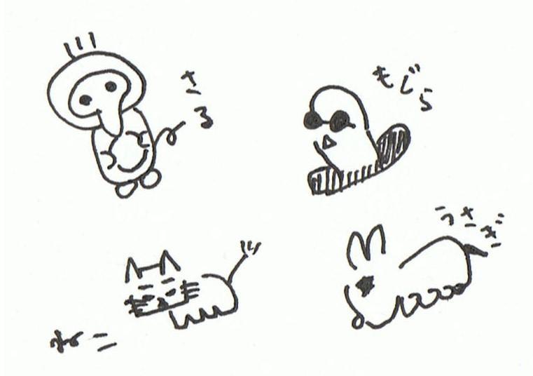 使徒みたいな動物の絵描きます 奇妙ですが真面目に一生懸命描いてます