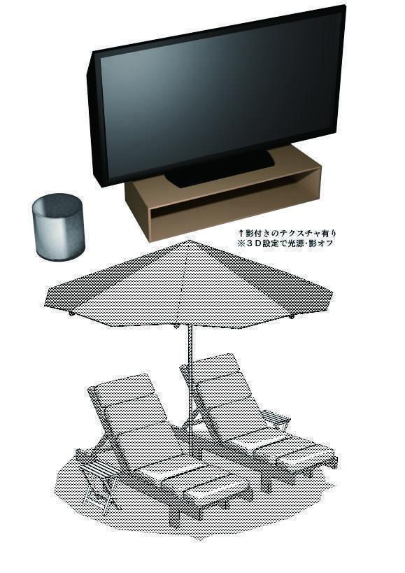 3Dソフトを利用した3Dファイルを製作します UNITY対応のファイルも製作可能です