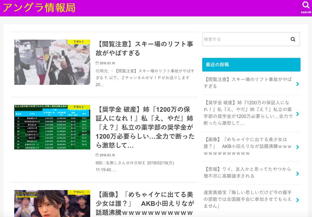 自動更新まとめアフィサイト作ります 記事は全て自動で更新!完全放置でOK!